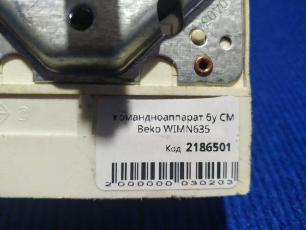 командноаппарат бу СМ Beko WIMN6358SE